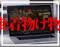 Katana | Japanese Restaurant