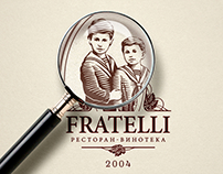 Рестайлинг логотипа ресторана FRATELLI