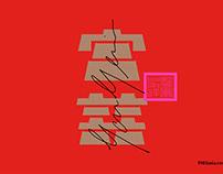 GONG XI 宮囍 龍鳳呈祥