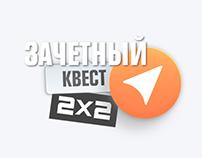 Promo for Rocketbank (2x2tv)