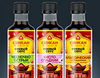 Label design for soy sauce