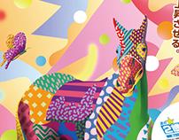 3rd JRA Chukyo Campaign Illustration 2015