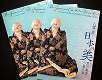 The Japanese Aesthetic Hearn Loved 八雲が愛した日本の美