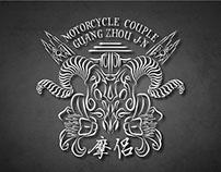广州哈雷文化徽标 LOGO GuangZhou Harley-Davidson