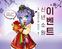 MU Legend Event Promotion