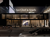 Van Cleef & Arpels 2-Story Corporate NYC Office
