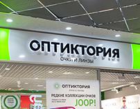 Optictoria