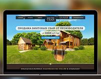 LandingPage по продаже и установке винтовых свай