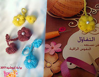 Photography and handmade