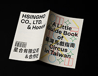 A Little Guide Book of Circus in Taiwan