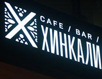 Hinkali Tancevali / Identity for restaurant in Adler.