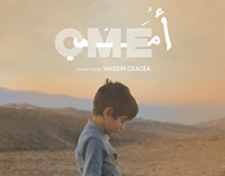 """""""OME"""" - Movie Poster"""