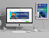 Internet provider website