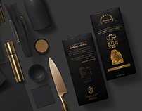 Makkah Coffee - Packaging