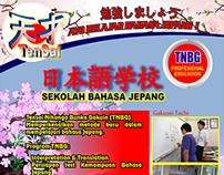 Brosur Kursus Bahasa Jepang Tensai Indonesia