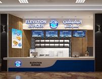 Elevation Burger Tala Mall