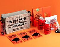 2021 ZhuanZhuan New Year Gift Box Package Design