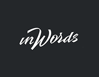inWords. Lettering logo.