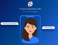 PPC chatbot - Branding Identity
