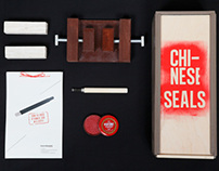 The Making of Chinese Seal: Time Capsule
