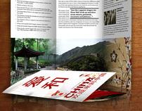 China Tri-Fold Brochure
