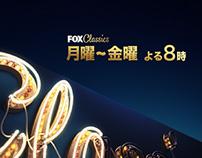 Fox Classics Japan 2015