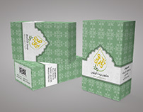 Nabulsi Shaheen -Packaging Design