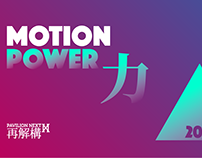 MOTION POWER 2018