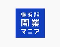 Yokohama Kaigyo Mania logo