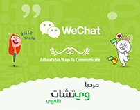 Account Pitch: WeChat 2015