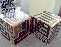 Kufic Installation