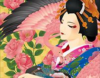 薔薇と花魁とフラミンゴ
