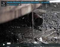 Gentle Monster Showroom Renewal Film BGM