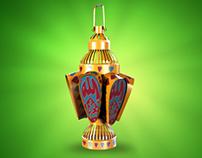 خلفيات رمضان1433 هـ