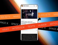 Alpha Centauri — news website