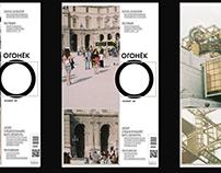 Redesign of magazine OGONEK