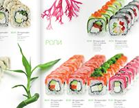 Sushiya new Menu