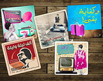 Um Kulthoom - retro art coasters