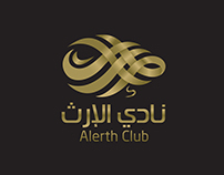 Al-Erth Club - brand - Egypt