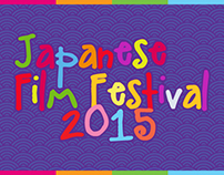 Japanese Film Festival 2015 | The Japan Foundation KL
