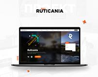 Web-design Ruticania