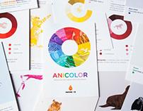 Anicolors