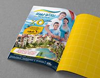 Porto Perla Ad in Aswaq