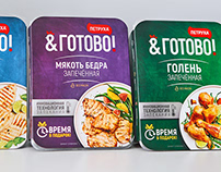 Petruha Gotovo (Ready) Package – Food Photography