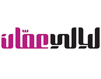 Layali Amman Magazine - Facebook Banners