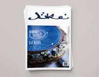 Juke Magazine