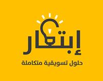 Ebtekar Logo
