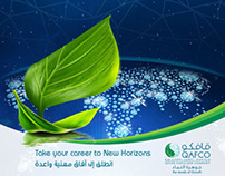 QAFCO Career Fair Brochure 2013