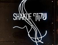 Shakuf Restaurant