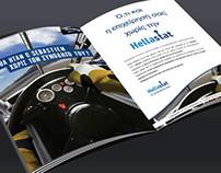 HELLASTAT   Magazine Advertisements